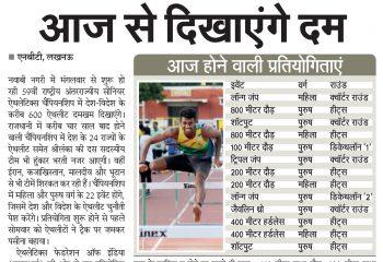 NBT-Lucknow-Vinex-News