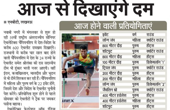 NBT-Lucknow-Vinex-News
