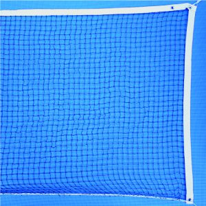 VINEX BADMINTON NET - PACER