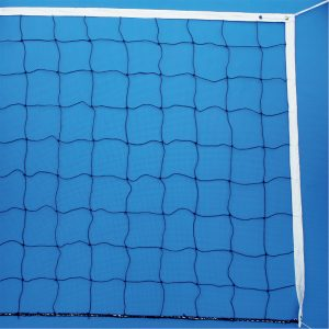 Vinex Volleyball Net - Pacer